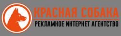 https://krasnayasobaka.ru